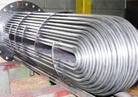 Manutenção em Trocador de Calor Casco Tubo